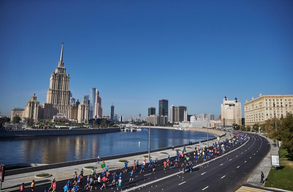 Moscow Marathon - cover image