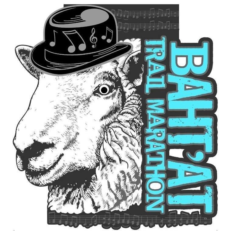 Baht'at Trail Marathon - cover image
