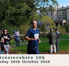 RunThrough - Leicestershire 10K